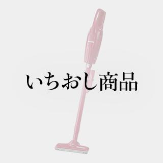 いちおし商品ページ